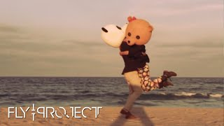 Repeat youtube video Fly Project - Toca Toca (LLP remix)
