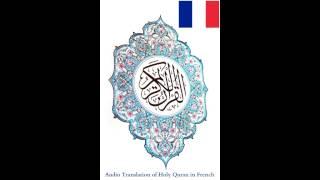 48. Al Fath: La victoire eclatante