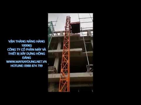 vận thăng nâng hàng 1000kg, vận thăng nâng hàng 1 tấn 0988874799 - YouTube