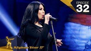 2 بهترین – فصل دوازدهم ستاره افغان – قسمت 32 / Top 2 - Afghan Star S12 - Episode 32