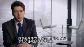 フィナンシャルタイムズ - Salesforce で勝ち抜くための新しいビジネスモデルを実現
