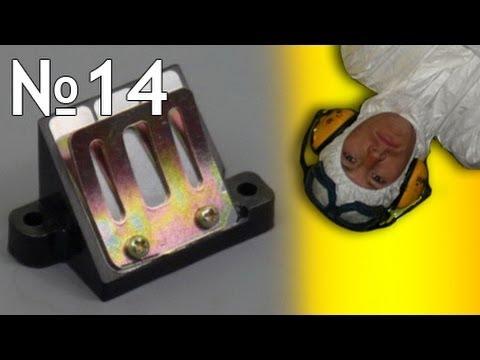 Мастерская Pit_Stop:ремонтируем лепестковый клапан Suzuki Sepia