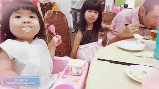 [2019-08-10] Grand Pa Birthday Dinner (外公大寿生日晚宴)