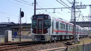 【西鉄】9000形教習車(9002F) at津古~三国ヶ丘