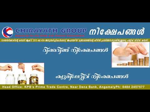 GOLD LOAN AND NIDHI COMPANIES BY CHIRAYATH GROUP