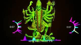 Kaalka maa dj vibration sound👊🏻 check navratri 🔱special remix by dj Ravi G. Z. B
