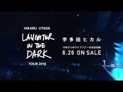 宇多田ヒカル 『Hikaru Utada Laughter In The Dark Tour 2018』SPOT