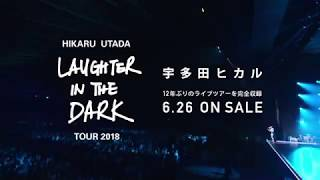 Hikaru Utada Laughter in the Dark Tour 2018SPOT