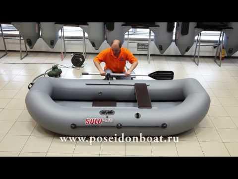 Купить гребную лодку пвх соло