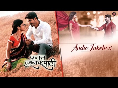 Faqt Tujhyach Sathi - Full Album | Audio Jukebox | Yash Kapoor & Siya Patil | Darshan Kahar