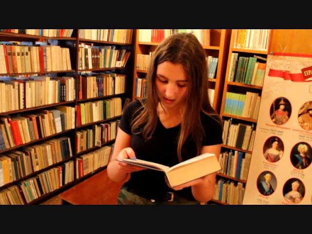 Изображение предпросмотра прочтения – ЮляКонева читает отрывок изпроизведения «И.С.Тургенев Рассказ Муму» И.С.Тургенева