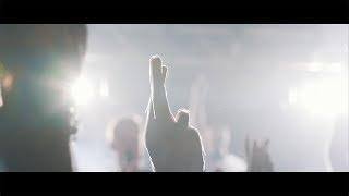 Dame - Wir Sind So [Official HD Video]