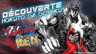 Découverte - Hokuto Ga Gotoku (Yakuza/Hokuto No Ken) thumbnail