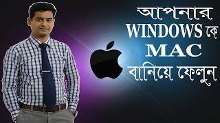 Hoe maak je Ramen zien er exact hetzelfde uit als een Mac in slechts 5 minuten Bangla Tutorial