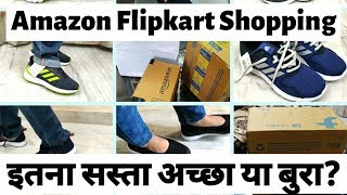 Amazon Flipkart Shopping haul | Online Shoes Shopping | amazon flipkart review