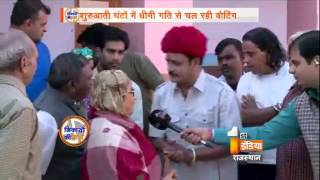 Local Bodies Election 2014 Ward 81 Jaipur Live with First India Rajasthan