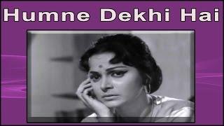 Humne Dekhi Hai 1 - Lata Mangeshkar @ Rajesh Khanna, Waheeda