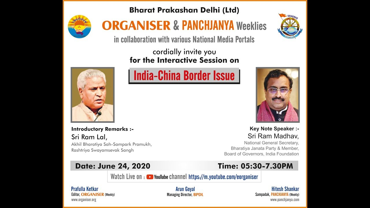 Interactive session on India-China Border Issue | Organiser | Sri Ram Madhav
