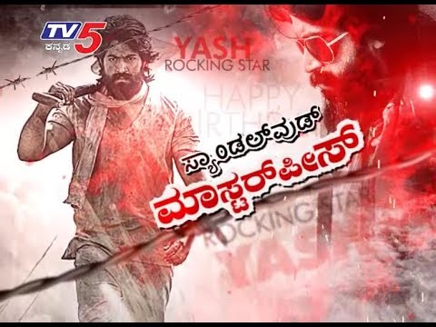 Sandalwood Rocking Star Yash  Exclusive Interview | Bengaluru | TV5 Kannada