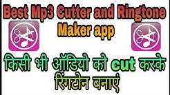 best mp3 cutter and ringtone maker app (Hindi - हिंदी)