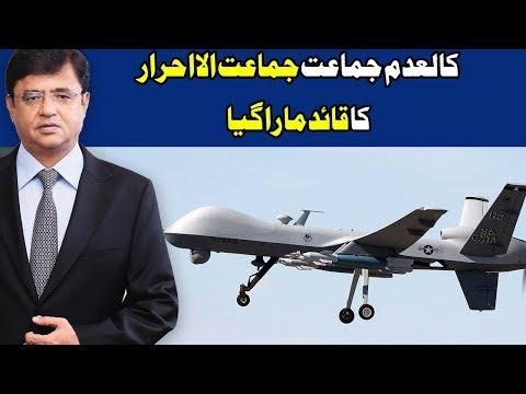 Dunya Kamran Khan Ke Sath - 18 October 2017 - Dunya News