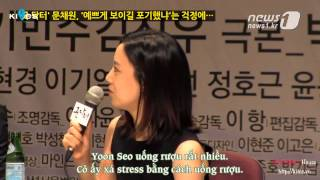 [Chae Won's House] Good Doctor Press Conference - Moon Chae Won Q&A