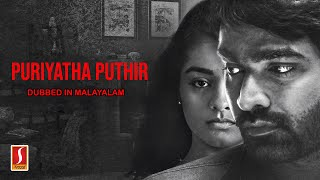 Puriyatha Puthir Malayalam Full Movie 2019 | Vijay Sethupathi | Gayathrie | Exclusive Movie Full HD