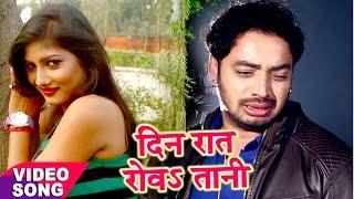 Raat Din Roatani - Sanjeev Mishra - Tu Yaad Aawelu - Bhojpuri Sad Songs 2017 new