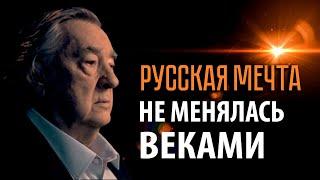 Не власть, а народ будет строить будущее мира. Александр Проханов