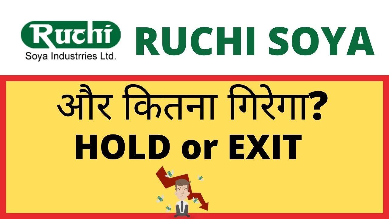 RUCHI SOYA Share Target July 2020 | RUCHI SOYA Latest News | RUCHI SOYA Analysis