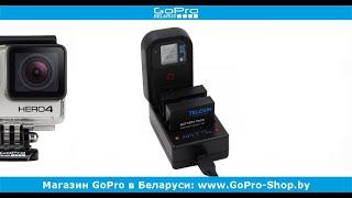 видео АКБ и зарядник для Go Pro