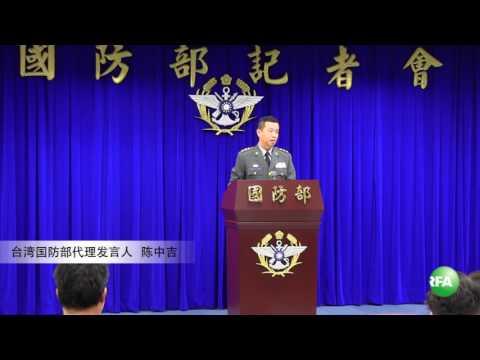 台湾国防部回应是否保卫台独问题