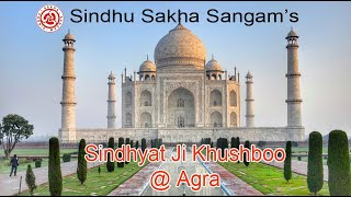 Agra Reviews For Sindhyat Ji Khushboo