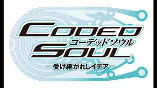 15 Boss Battle 2 (Coded Soul Music Rip)
