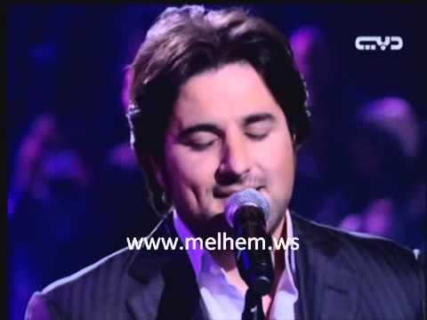 MELHEM 2012 MUSIC TÉLÉCHARGER ZEIN