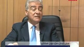 Prime Time News - 05/04/2016 - جبل لبنان من دون مخاتير