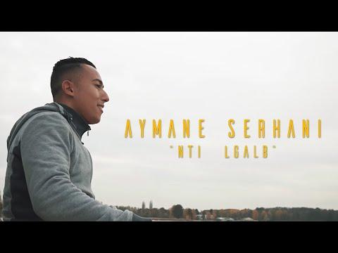 Aymane Serhani - NTI LGALB (Bilal Sghir) & (Hichem Smati, Chikh Nano rrani mobilisé)