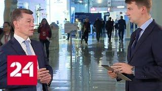 Смотреть видео Максим Топилин: желающие остаться с бумажной книжкой должны будут написать заявление - Россия 24 онлайн