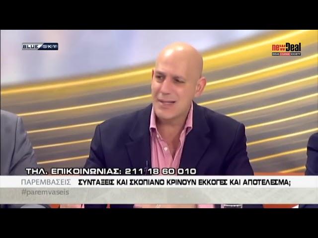 Ποτέ κανείς από ΝΔ και ΚΙΝΑΛ δεν δέχθηκαν μακεδονική εθνότητα και γλώσσα