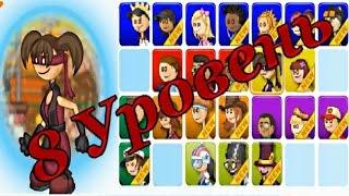 Папа Луи Атака гамбургеров # мультик игра для детей # прохождение 8 уровень