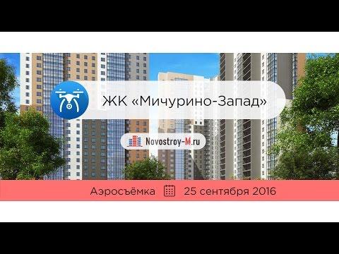 ЖК 07 (о7) - Новостройки Москвы и