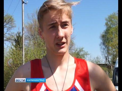 В Славске прошла легкоатлетическая эстафета на кубок газеты «Славские новости»