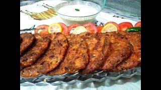Makkai Ke Chappal Kabab | Vegetable Chappal Kabab | Attay Ke Chappal Kabab | Jairy