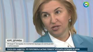 Ирина Влах  о чем договорились Россия и Молдова   МИР24