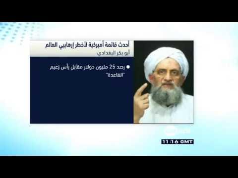 أخطر إرهابي العالم في قائمة وزارة العدل الأمريكية الأخيرة