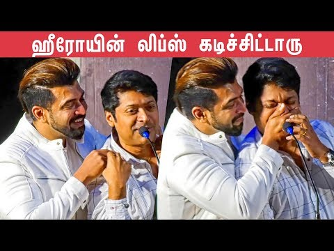 """JOLLY: Director BLACKMAILS """"Scared"""" Arun Vijay on Stage   Thadam"""