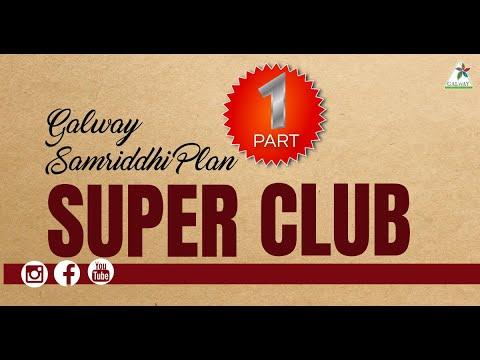 Glaze Business Plan 2020: Super Club Part 1   Glaze Trading India Pvt Ltd