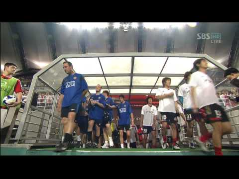 ( HD ) Manchester United vs FC Seoul [ part 1 ]