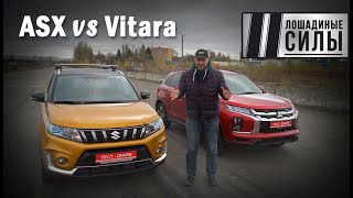 2020 Mitsubishi ASX vs Suzuki Vitara