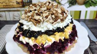 Этот салат вызывает восторг ! Салат Графский, рецепт очень вкусного салата !